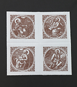 Consecration Icons - US42760