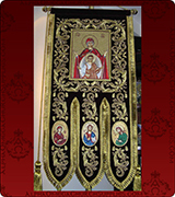 Embroidered Banner - 105