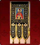 Embroidered Banner - 115