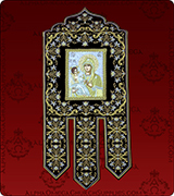 Embroidered Banner - 125