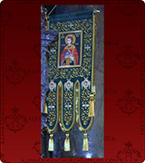 Embroidered Banner - 130