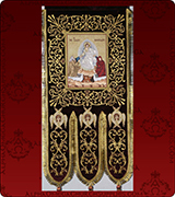 Embroidered Banner - 137