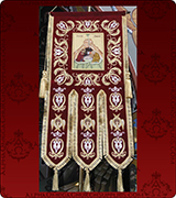 Embroidered Banner - 162