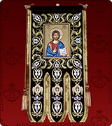 Embroidered Banner - 165