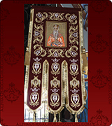 Embroidered Banner - 170