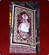 Embroidered Banner - 172