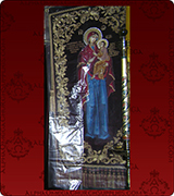 Embroidered Banner - 178