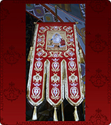 Embroidered Banner - 193
