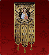 Embroidered Banner - 197