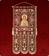 Embroidered Banner - 205XL