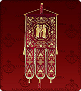 Embroidered Banner - 210XL