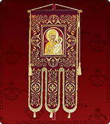 Embroidered Banner - 215XL