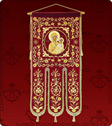 Embroidered Banner - 220XL