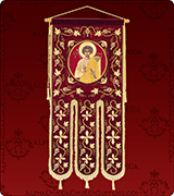 Embroidered Banner - 225XL
