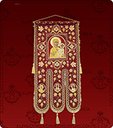 Embroidered Banner - 230XL