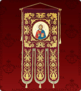 Embroidered Banner - 235XL