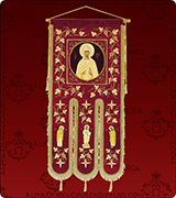 Embroidered Banner - 245XL