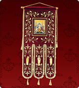 Embroidered Banner - 255L