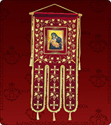 Embroidered Banner - 260L
