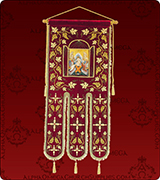 Embroidered Banner - 262L