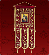 Embroidered Banner - 265L