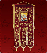 Embroidered Banner - 267L