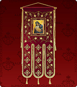 Embroidered Banner - 270L