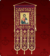 Embroidered Banner - 280L