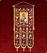 Embroidered Banner - 288L