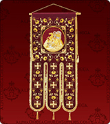 Embroidered Banner - 293L