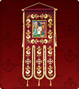 Embroidered Banner - 294L
