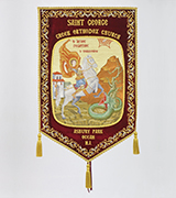Embroidered Banner - 300