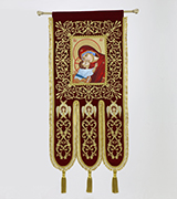 Embroidered Banner - 305