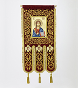 Embroidered Banner - 310