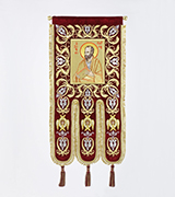 Embroidered Banner - 315