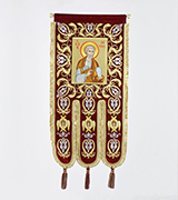 Embroidered Banner - 320