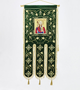 Embroidered Banner - 325
