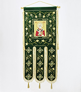 Embroidered Banner - 330