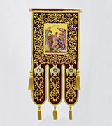 Embroidered Banner - US41027