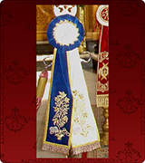 Decorative Ribbon - 129
