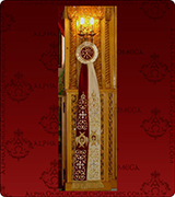 Decorative Ribbon - 134