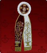 Decorative Ribbon - 138