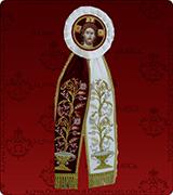 Decorative Ribbon - 138