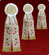 Decorative Ribbon - 230