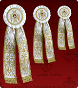 Decorative Ribbon - 232
