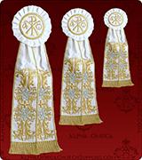 Decorative Ribbon - 234