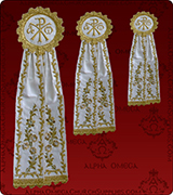 Decorative Ribbon - 236