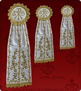 Decorative Ribbon - 236