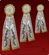 Decorative Ribbon - 238