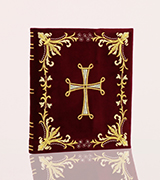 Embroidered Cover - US40830